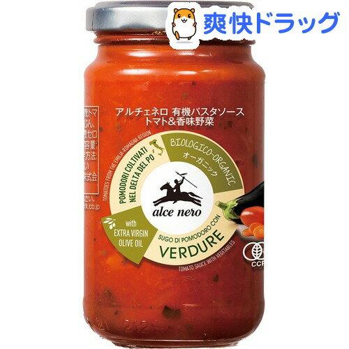 アルチェネロ 有機パスタソース トマト&香味野菜(200g)【アルチェネロ】