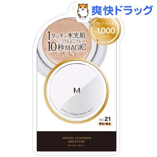 ミシャ M クッションファンデーション モイスチャー No.21(15g)【ミシャ(MISSHA)】