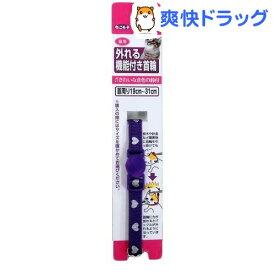 ねこモテ NM ハート柄猫首輪 HTG-2.NM 紫(1コ入)【ねこモテ】
