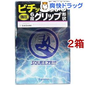 スクイーズ(5コ入*2コセット)[避妊具]