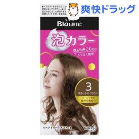 ブローネ 泡カラー 3 明るいライトブラウン(1セット)【ブローネ】[白髪染め]