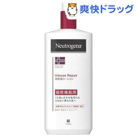 ニュートロジーナ インテンスリペア ボディエマルジョン 超乾燥肌用 無香料(450ml)【Neutrogena(ニュートロジーナ)】