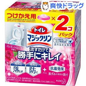 トイレマジックリン トイレ用洗剤 流すだけで勝手にキレイ エレガントローズ 付け替え(80g*2個入)【トイレマジックリン】[トイレ タンク 抗菌 洗浄 つけかえ 付替 詰め替え]