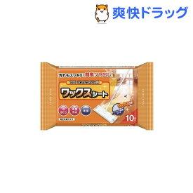 フローリングワイパー用ワックスシート(10枚入)