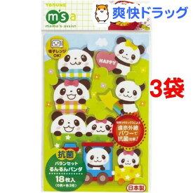 抗菌バランセット るんるんパンダ(18枚入*3コセット)