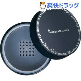 資生堂 インテグレート グレイシィルースパウダー ケース(46g)【インテグレート グレイシィ】