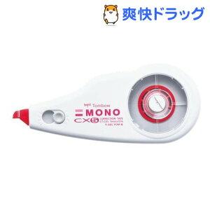 トンボ鉛筆 修正テープモノCX 5mmテープ幅 CT-CX5(1コ入)