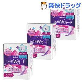 ウィスパー 1枚2役Wガード 女性用 吸水ケア 3cc 大容量パック(80枚入*3袋セット)【ウィスパー】