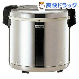 象印 業務用電子ジャー ステンレス THS-C80A-XA(1台)【象印(ZOJIRUSHI)】