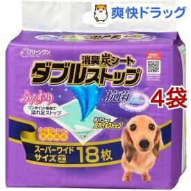 クリーンワン 消臭炭シート ダブルストップ スーパーワイド(18枚入*4袋セット)【クリーンワン】