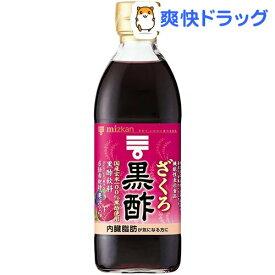 ミツカン ざくろ黒酢(500ml)【ミツカンお酢ドリンク】