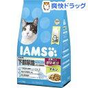 アイムス 成猫用 下部尿路とお口の健康維持 チキン(1.5kg)【iamsc91609】【dalc_iams】【m3ad】【アイムス】[キャット…