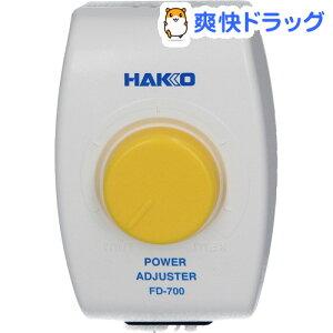 ハッコー 温度調節器 パワーアジャスター FD-700 100V 平型プラグ FD700-81(1個)