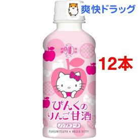福光屋 ハローキティ ぴんくのりんご甘酒(200g*12本セット)