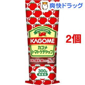 カゴメ トマトケチャップ(300g*2個セット)【カゴメトマトケチャップ】