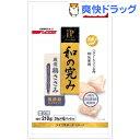 JP 和の究み 国産鶏ささみソフト ひと口タイプ(210g)【ジェーピースタイル(JP STYLE)】