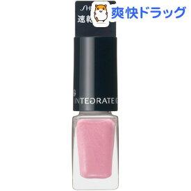 資生堂 インテグレート グレイシィ ネールカラー ローズ266(4ml)【インテグレート グレイシィ】