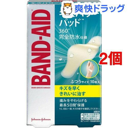 バンドエイド キズパワーパッド ふつうサイズ(10枚入*2コセット)【バンドエイド(BAND-AID)】