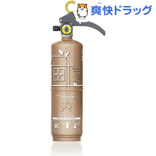 ミヤタ 住宅用消火器 キッチンアイ シャンパンゴールド MVF1HX(1本入)【送料無料】