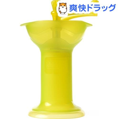 キッズミー フードグラインダー ライム(1コ入)【kidsme】【送料無料】