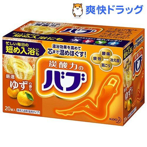 バブ ゆずの香り(40g*20錠入)【kao1610T】【バブ】