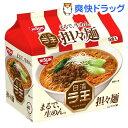 【訳あり】日清ラ王 担々麺(5食入)【日清ラ王】