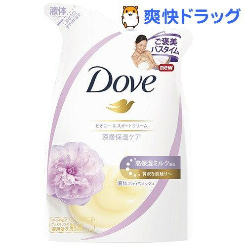 ダヴ ボディウォッシュ リッチケア ピオニー&スイートクリーム つめかえ用(340g)【ダヴ(Dove)】