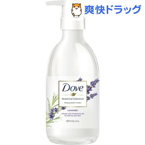 ダヴ ボディウォッシュ ボタニカルセレクション ラベンダー ポンプ(500g)【ダヴ(Dove)】