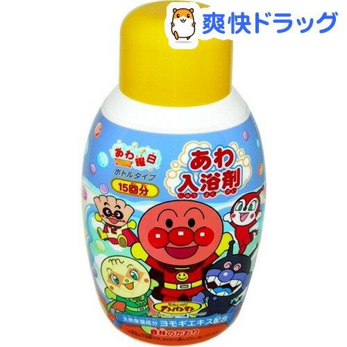 アンパンマン あわ入浴剤 ボトルタイプ(300mL)