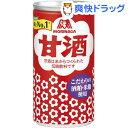 森永 甘酒(190g*30本入)[甘酒 あまざけ ひな祭り ひなまつり]【送料無料】