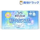 ソフィ ボディフィット 軽やかスリム 羽つき(30枚入)【ソフィ】[生理用品 ナプキン]