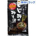 トーノー しじみのみそ汁(7g*8袋入)