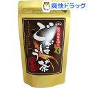 健茶館 鹿児島県産ごぼう茶(1.5g*12包)【健茶館】
