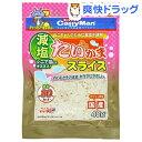 キャティーマン 減塩たい風味かまスライス(40g)【170609_soukai】【170512_soukai】【170526_soukai】【キャティーマン】