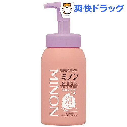 ミノン 全身シャンプー 泡タイプ(500mL)【MINON(ミノン)】