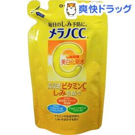 メラノCC 薬用しみ対策 美白化粧水 つめかえ用(170mL)【メラノCC】