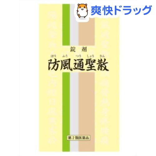 【第2類医薬品】一元 錠剤防風通聖散(350錠)【送料無料】