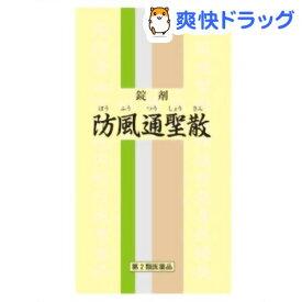 【第2類医薬品】一元 錠剤防風通聖散(350錠)