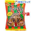 マスヤ ミニおにぎり(10g*17袋セット)