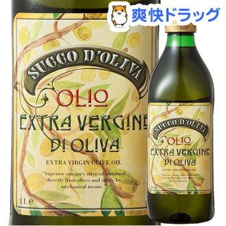 スッコディオリバエキストラバージンオリーブオイル (916 g) [olive oil]
