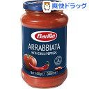バリラ アラビアータ(400g)【バリラ(Barilla)】