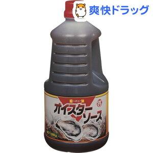 テーオー食品 業務用 オイスターソース(1180g)