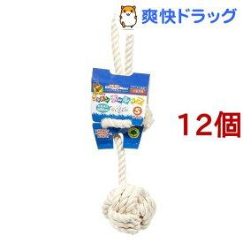ドギーマン コットンボーループ(Sサイズ*12個セット)【ドギーマン コットンシリーズ】