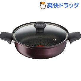 ティファール 両手鍋 家なべ 22cm IH対応 C64093(1コ入)【ティファール(T-fal)】