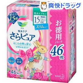 ロリエさらピュア 15cc 無香料 スリムタイプ 大サイズ(46枚入)【ロリエ】