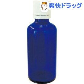 生活の木 青色遮光瓶(50ml)【生活の木】