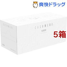 スコッティ カシミヤ220(5箱セット)【スコッティ(SCOTTIE)】
