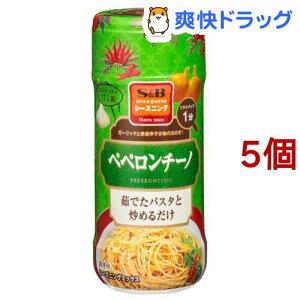 S&B シーズニング ペペロンチーノ ボトル(53g*5コセット)【S&B シーズニング】
