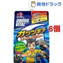アミノバイタル ゼリードリンク ガッツギア マスカット味(250g*6コセット)【アミノバイタル(AMINO VITAL)】
