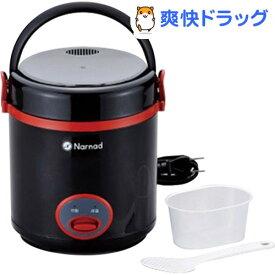 ナールナッド ちょい炊き炊飯器3 1.5合 NM-9398(1台)【ナールナッド】